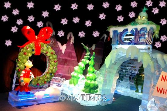 제1회 국제 예루살렘 얼음 축제…3월6일∼4월13일