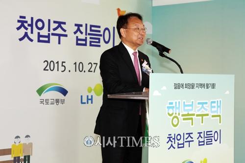 '행복주택' 첫 입주…전국 7만7000가구 입지확정