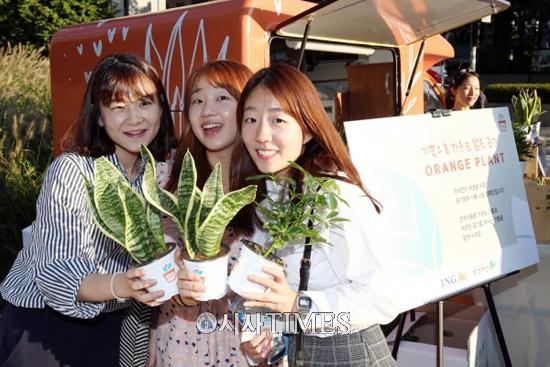 환경재단, 공기정화식물 나눔캠페인 '오렌지플랜트' 실시