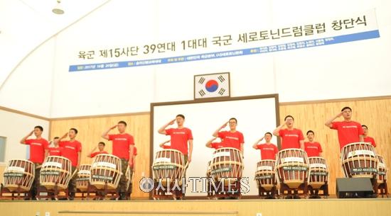 '국군 세로토닌드럼클럽' 육군 15사단 39연대 1대대 창단