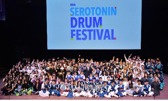 '제6회 사람, 사랑 세로토닌 드럼페스티벌' 28일 개최