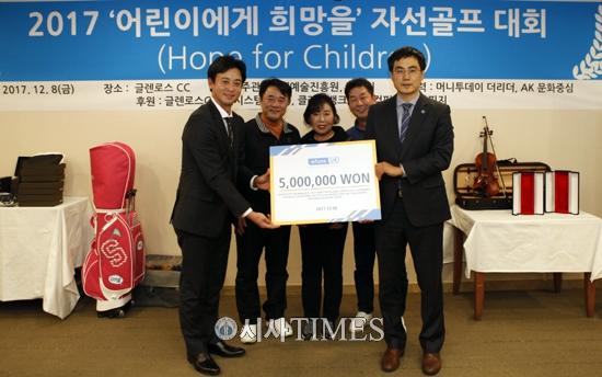 프로·일반골퍼들 자선기금 유엔협회세계연맹(WFUNA) 전달