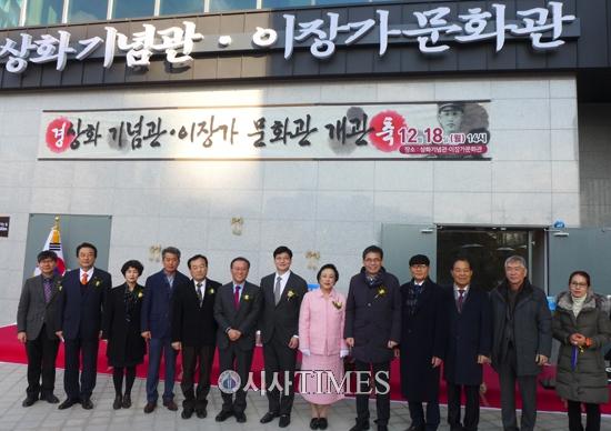 민족시인 이상화 기념관…이장가 문화관 개관식 개최