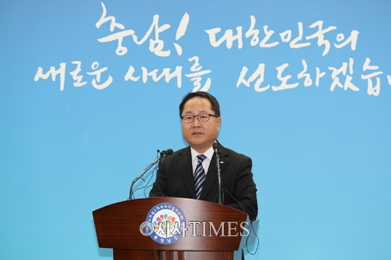 충남, 안희정·정무라인 모두 사퇴…남궁영 행정부지사 권한대행