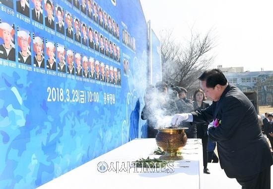 경북도, '제3회 서해수호의 날 기념식' 23일 진행