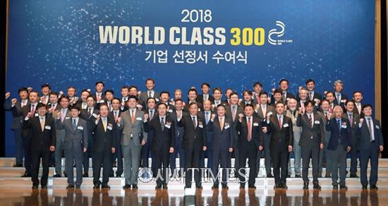 '월드클래스 300' 중소·중견기업 41곳 선정…15일 수여식 개최