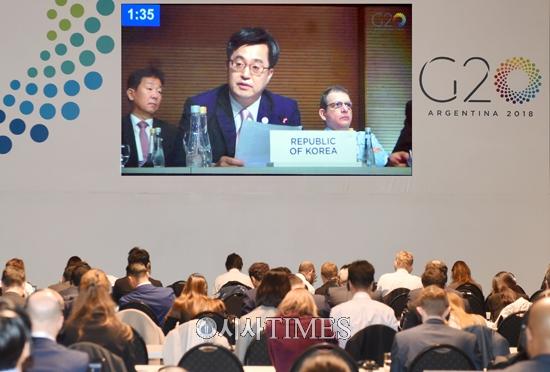 """김동연 G20서 """"세계경제 위험요인 국가 범위 과소평가 가능해"""""""