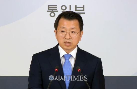 """통일부 """"북한 9·9절 열병식 준비 중…남측 사절단 요청 없었다"""""""