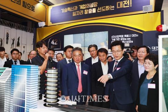 '2018 대한민국 균형발전박람회' 6일~8일 대전서 개최