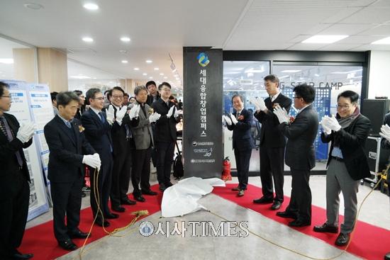 경북창조경제혁신센터, 세대융합 창업캠퍼스 22일 개소