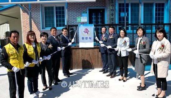 생명보험재단, 경남 거창에서 생명사랑 녹색마을 현판식 개최