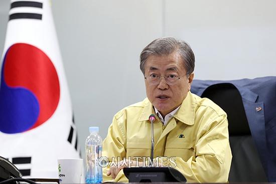 고성·속초·강릉·동해시·인제군 일원 산불 발생지역 재난사태 선포