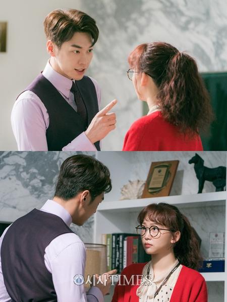 SBS 새 월화드라마 <초면에 사랑합니다>