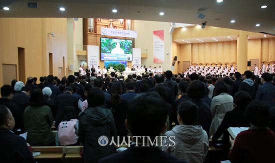 한교연, 부활절 새벽연합예배 1천여 명 참석…헌금 전액 시각장애인, 강원도 산불 피해 등 사용