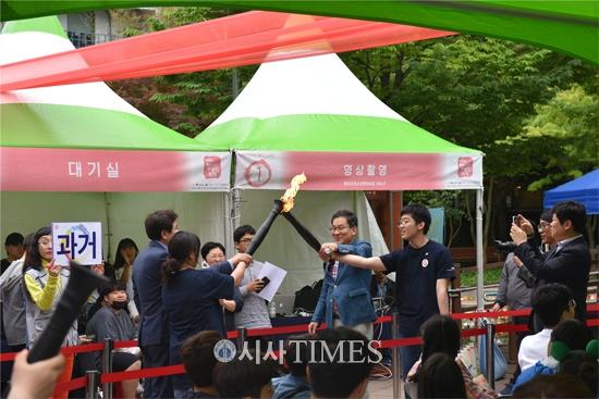 대구청소년지원재단, 제8회 청소년문화축제 개최