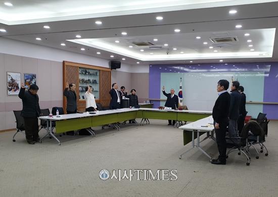 한국스카우트연맹, 커미셔너회의 개최…서울시교육청 행정조처 대책 논의