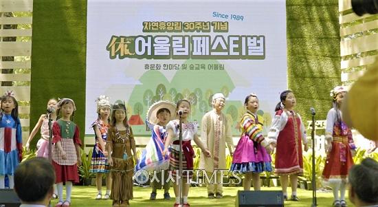 산림청, 숲문화 축제 '휴(休) 어울림 페스티벌 2019' 성료