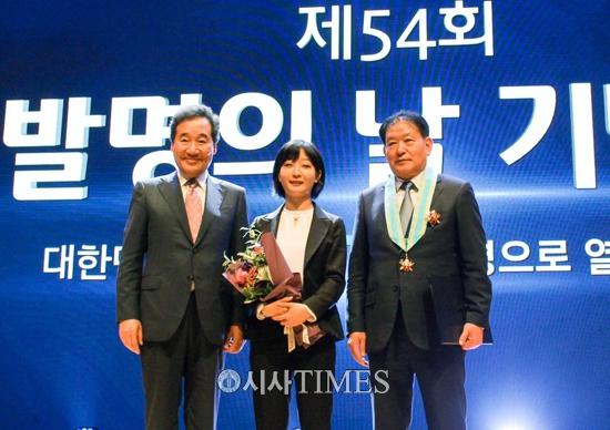 아이큐어, '제54회 발명의 날' 은탑산업훈장 수훈