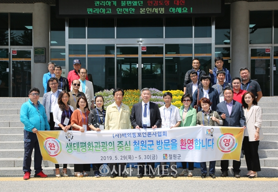 (사)해외동포언론사협회, '제2회 국제포럼' 27일~31일 개최