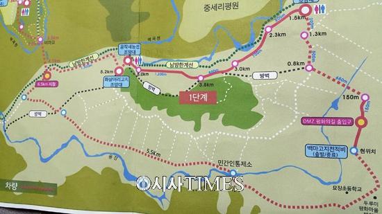 (사)해외동포언론사협회 16개국 대표 초청 'DMZ 평화의 길 탐방' 실시