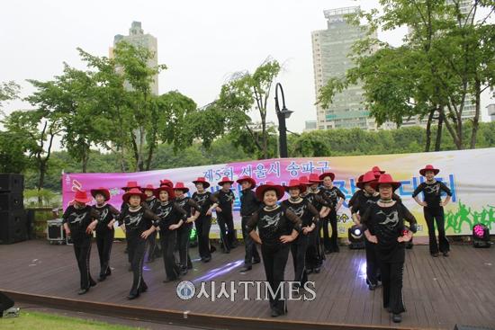 상월곡실버복지센터, 송파구협회장배 생활댄스대회 라인댄스 1위 수상