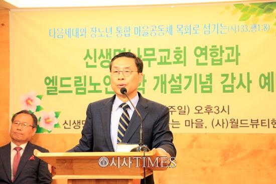 신생교회·생명나무숲교회, '신생명나무교회'로 연합