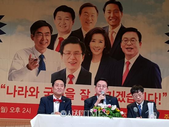 """강요식, 자유한국당 구로을 당협위원장 """"구로을은 21대 총선의 필승 전진기지 될 것"""""""