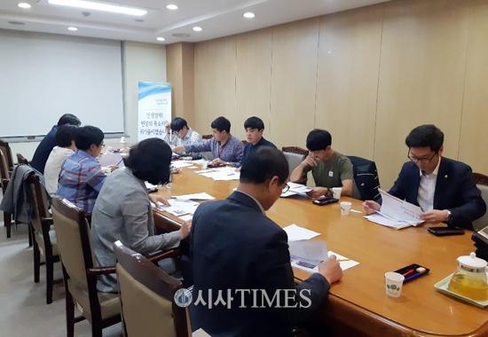 부산시의회 민생특위 '푸드트럭 등 청년 창업 관련 정책 논의' 간담회 개최