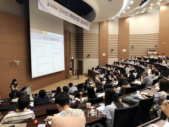 KDRA 한국의약분석연구회, 2019년도 제약분석업무 실무교육 성료
