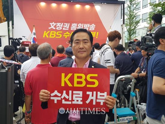 """KBS는 정권의 나팔수인가, """"KBS 안보고, 수신료 안낸다"""""""