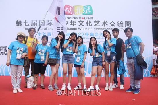 (사)한국힙합문화협회, 중국 국제청소년문화예술주간 참여