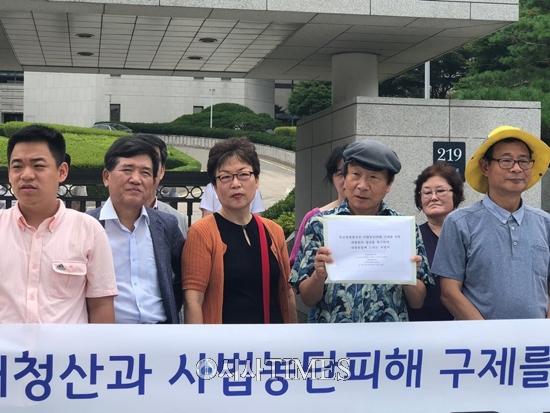 """시민단체, """"유신잔재청산과 사법농단피해 구제 위해 결단하라"""""""