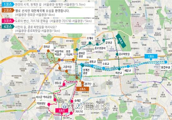 복지부-서울시, '소소한 걷기' X '건강한마당' 개최