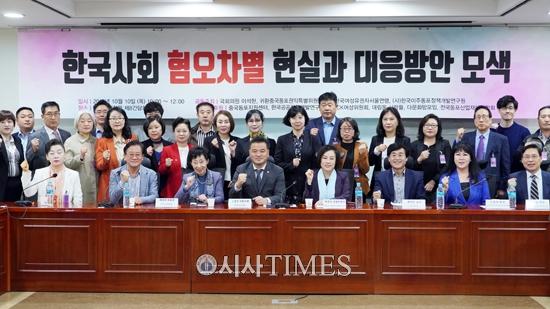 '중국동포 혐오와 차별 금지 위한 국회 토론회' 10일 진행