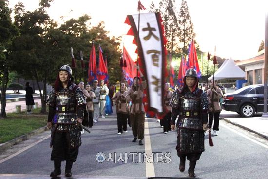 '제3회 백제무왕 익산 천도 입궁의례 및 행렬식' 12일 진행