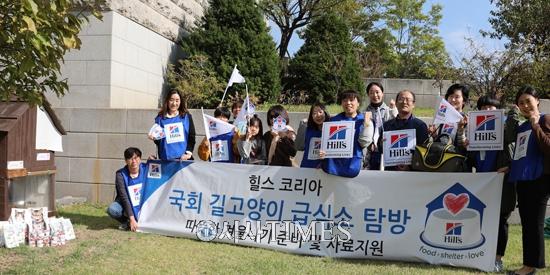 힐스 코리아, 국회 길고양이 급식소 겨울나기 점검