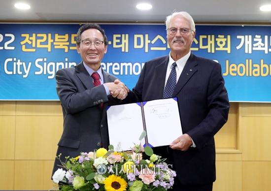 전북도, '아태마스터스대회' 개최 공식 국제적 지위 확보