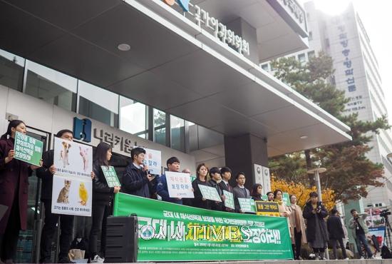 """시민사회단체들 """"군대 내 채식선택권을 보장하라""""…인권위에 진정"""