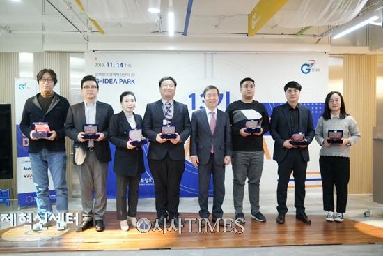 경북창조경제혁신센터, 'G-Star Dreamers 13기 데모데이' 14일 개최