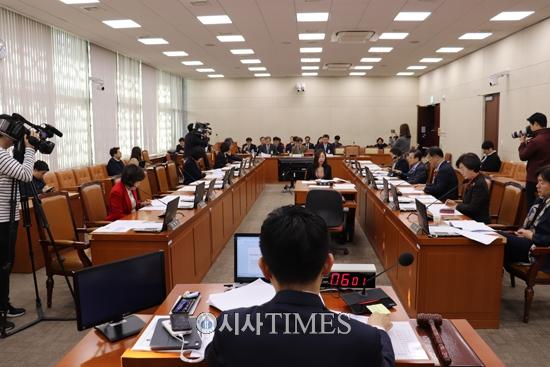 국립공공의대법 국회 공청회 22일 개최