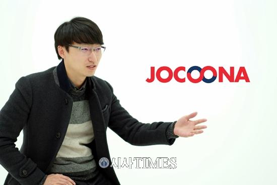 JOCOONA(조쿠나), ADCT 도입으로 공공조달 컨설팅 프로젝트에 스마트를 더하다