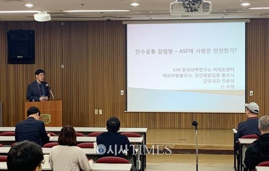KMI 신상엽 학술위원장, 대한여행의학회 학술대회서 최신 지견 공유