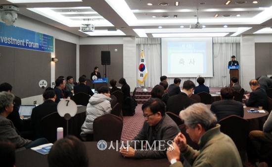 경북창조경제혁신센터, '제4회 G-Investment Forum' 9일 개최