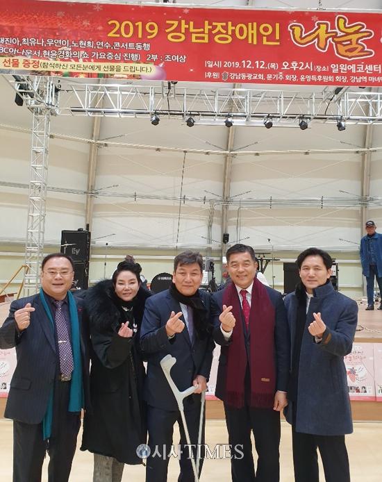 홍승철 목사, 강남구청장 표창장 받아…서울 2019강남장애인 나눔문화축제 행사서