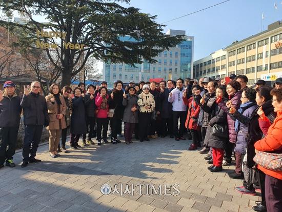 20살 구로청년 강요식 '서울다운 명품구로 건설'을 위한 출마선언
