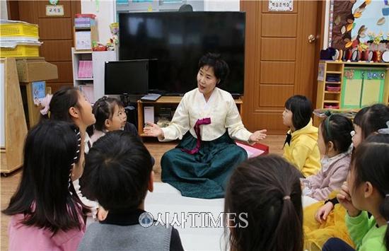 '제12기 아름다운 이야기할머니' 1000명 선발…2월14일까지 모집