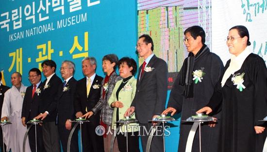 [포토] 국립익산박물관 개관식 10일 진행