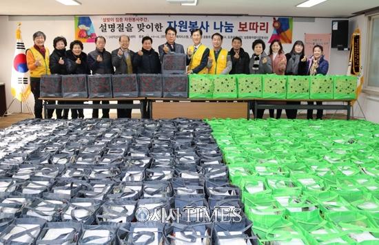 (사)익산시자원봉사센터, 저소득세대 300가정에 설 선물전달