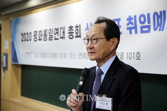 """평통연대 강경민 상임대표 취임…""""올해 남북상생 사업의 문 활짝 열 것"""""""