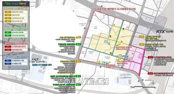 익산시 송학동 인화동 신규 '도시재생사업' 돌입…총사업비 494억원 투입